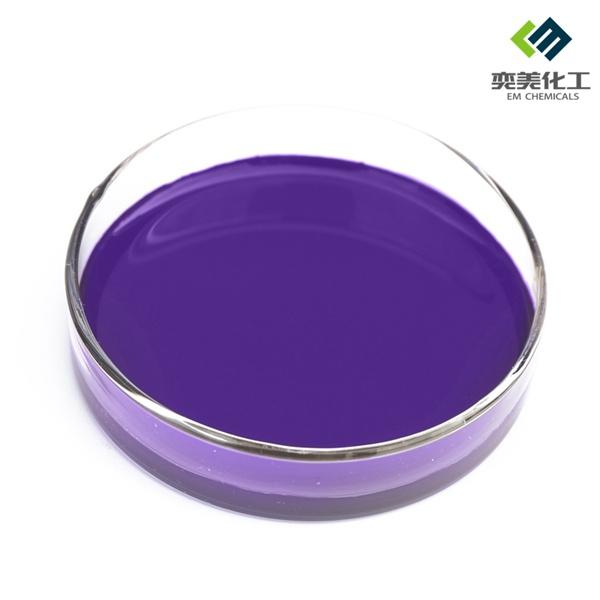 8702紫