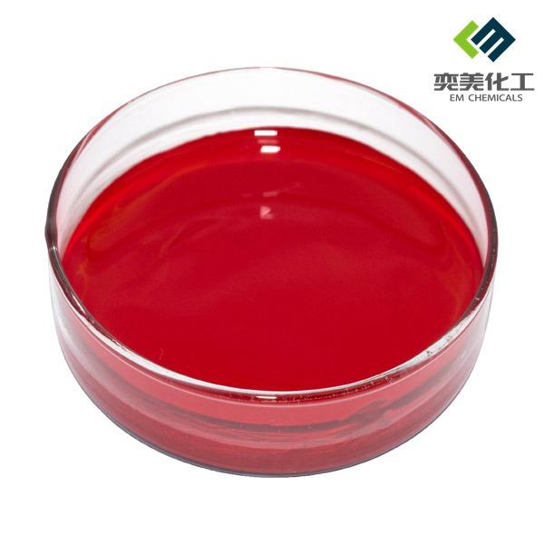 EM-118桃红色浆