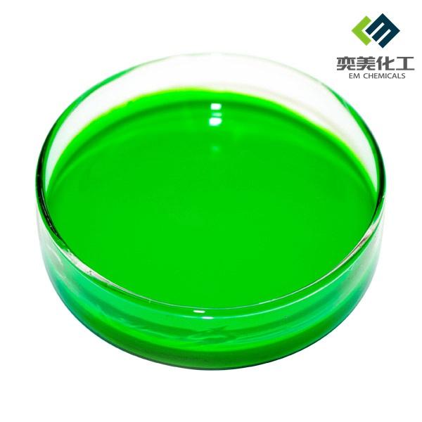 EM-006荧光绿