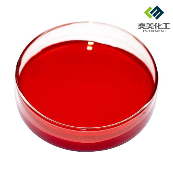 EM-111荧光大红