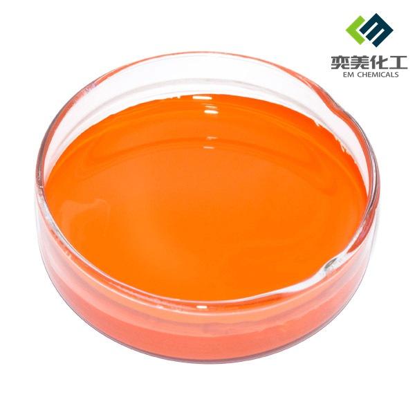EM-206橙色浆