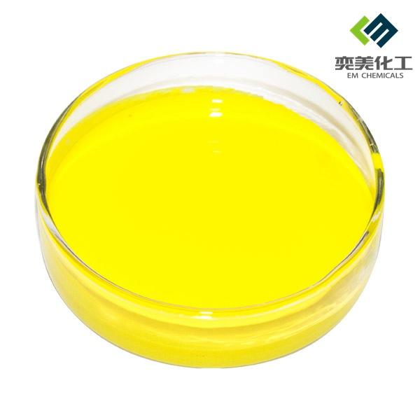 EM-221嫩黄
