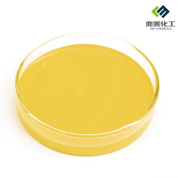 8204金黄色浆