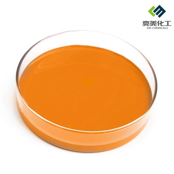 8206橙色浆