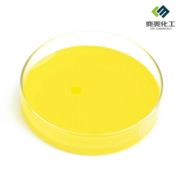 8220嫩黄色浆