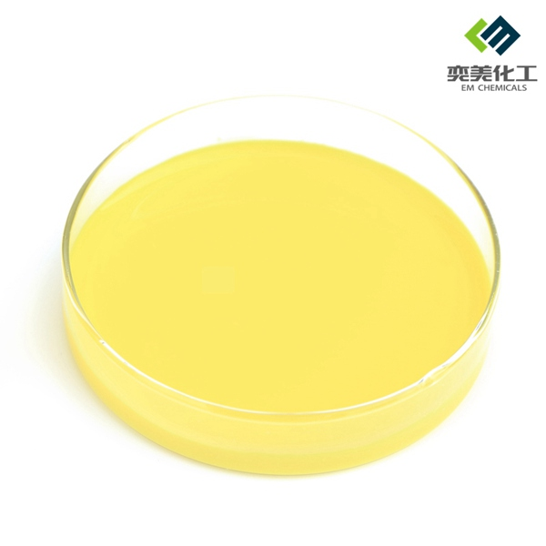 8221嫩黄色浆