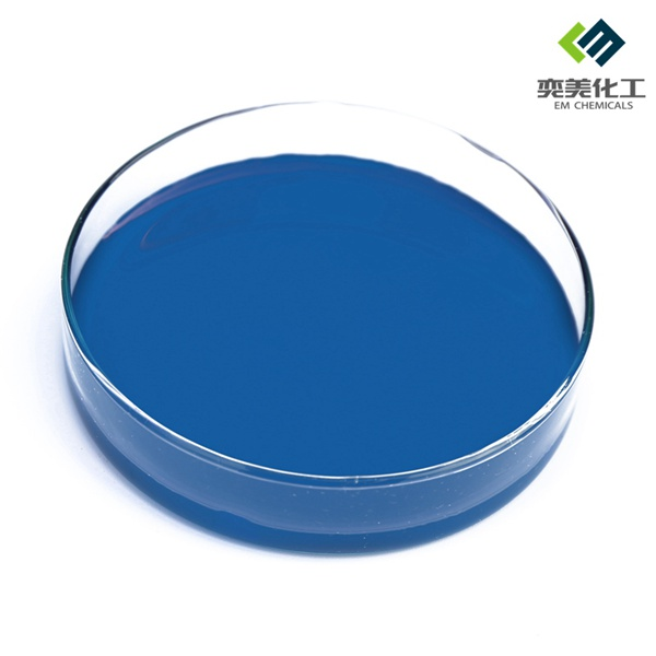 8301蓝色色浆