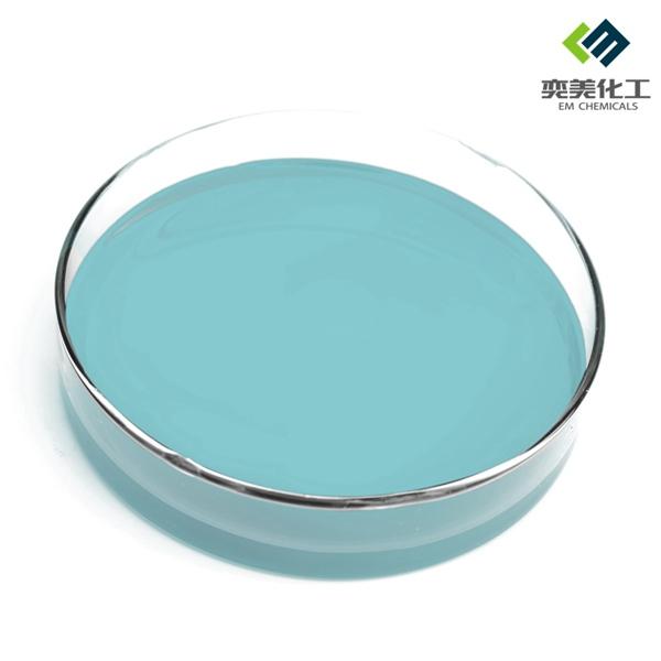 8303翠蓝色浆