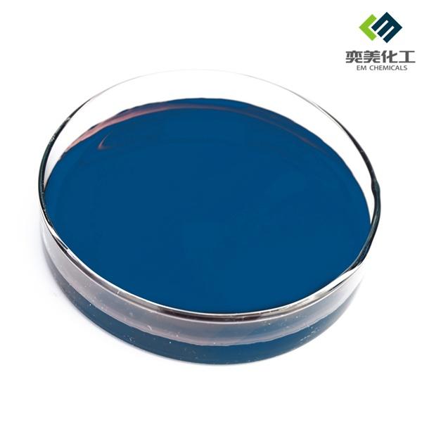 8304藏青色浆