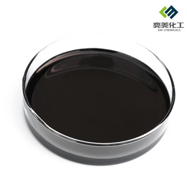 8501T黑色浆