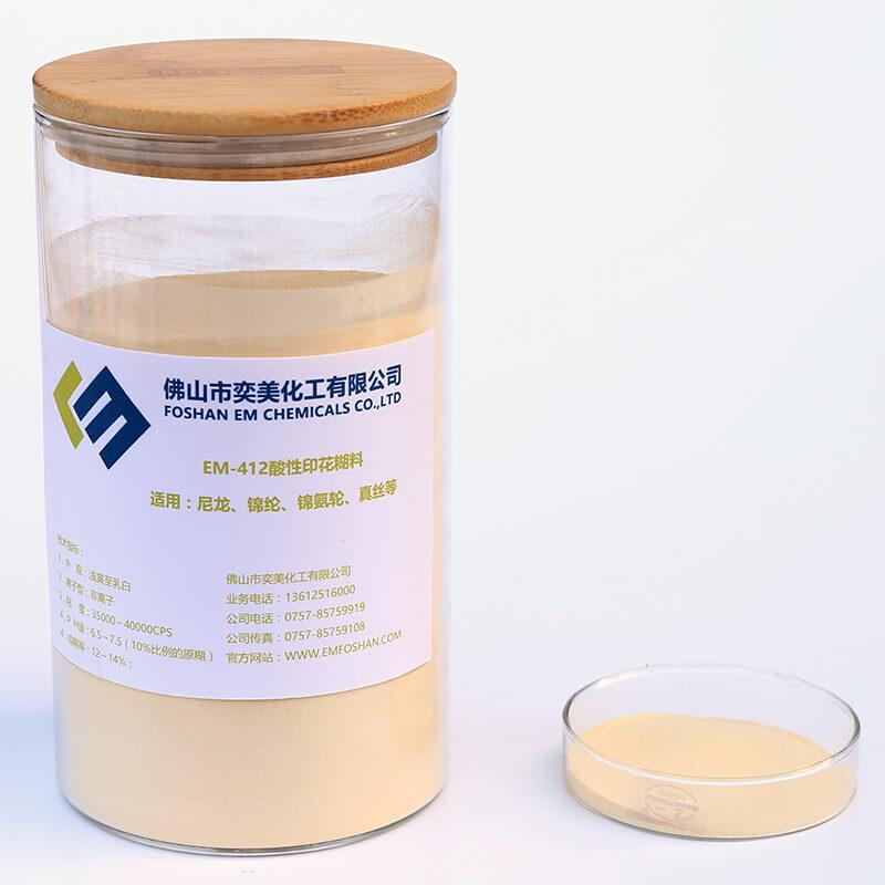 EM-412 酸性印花糊料