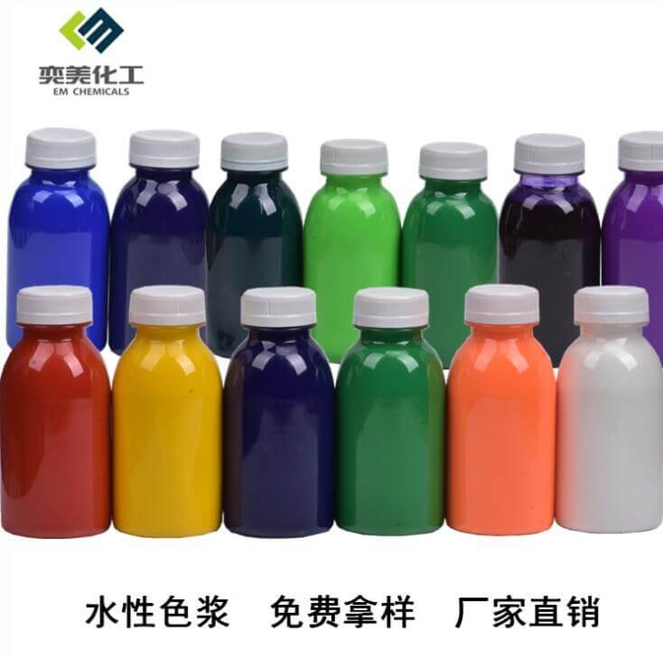 「水性色浆」内外墙色浆涂料厂家价格