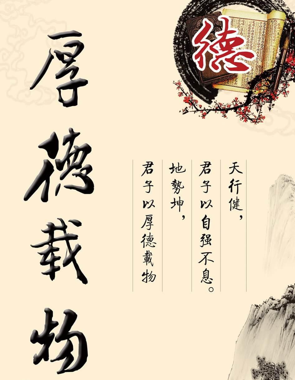 感恩,人之根本----奕美人学习中国传统文化